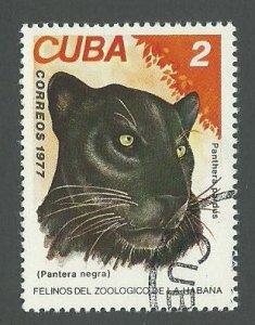 1977 Cuba Scott Catalog Number 2168 Used