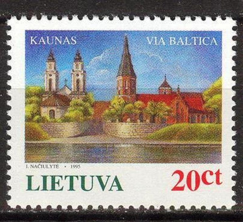 Lithuania 1995 Road Via Baltica joint issue with Latvia Estonia Architecture MNH