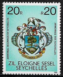 Seychelles - Zil Elwannyen Sesel #16 MNH Stamp - Coat of Arms