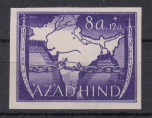 Germany Azad Hind Nationales Indien 1943 Mi# V B MNH (1119)