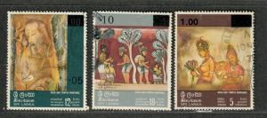 Sri Lanka Sc#538-40 Used/VF, Complete Set, Cv. $23.50