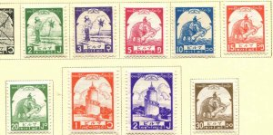 Burma Japanese Occupation SC# 2N42-50 Elephant & Watch Tower MH