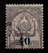 Tunisia #60  Used  Scott $10.50