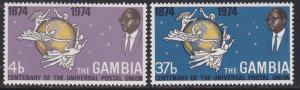 Gambia #304-5 VF Mint LH * UPU 1974