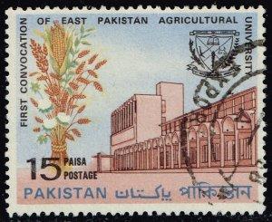 Pakistan **U-Pick** Stamp Stop Box #154 Item 73