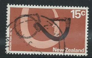New Zealand SG 926 VFU