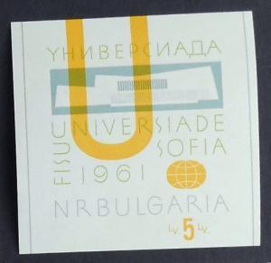 Bulgaria, Scott 1163, MNH