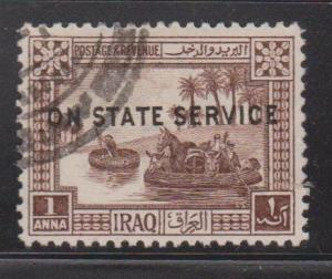 IRAQ Scott # O2 Used - Official On State Service Overprint