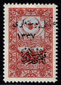 Turkey Stamp  1921 Hejaz Railway Tax Revenue  osmanli postalar & 1337 MH/OG