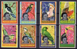 Ocussi-Ambeno (Timor) 1979 Birds ovpt.Cap.James Cook (1779-1979) Set (8) MNH