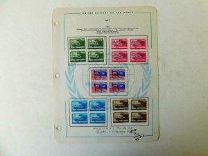 Haiti #442-3 &#C136-8, M/NH & LH/VF (2 Sets N/H,2 Sets H) 1958, 10 Anniv Human