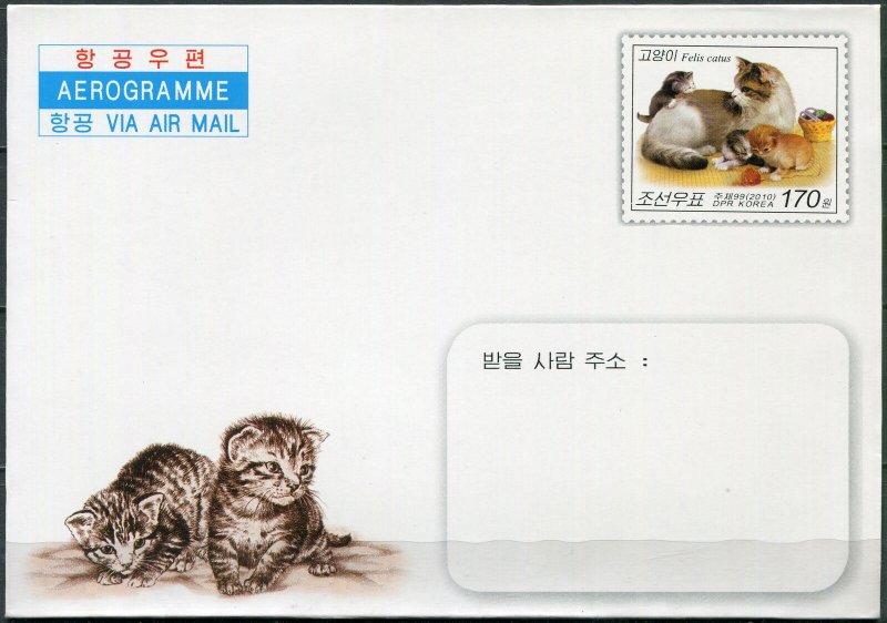 Korea 2010. Cats (Mint) Aerogram