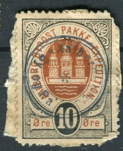 NORWAY; AALBORG 1880s- early classic By Post Local Imperf issue used value