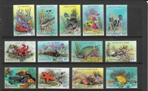 Barbuda MNH 877-89 Marine Life SCV 13.10