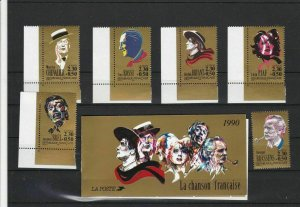 France Booklet Mint Never Hinged + Stamps Ref 28164