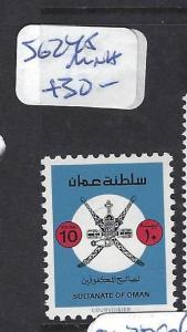 OMAN (P2802B)   SG 245     MNH