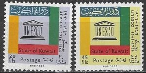 Kuwait  339-40  MNH  UNESCO 20th Anniversary