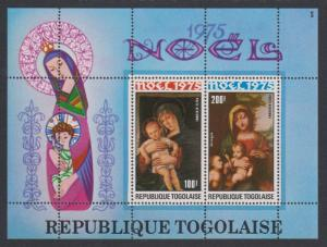 Togo Christmas 'Virgin and Child' paintings MS SG#MS1116