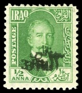 Iraq 1932 King Faisal I 3f on ½a green SURCHARGE DOUBLE variety MLH. SG 107a.