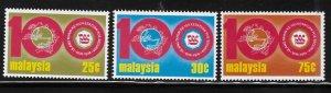 Malaysia 1974 Centenary of UPU Sc 120-122 MNH A1548