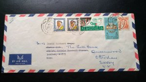 "UNIQUE KUWAIT 1965 COVER TO UK ""FORWARD WITHOUT ADDITIONAL POSTAGE"" HARD TO FIND"