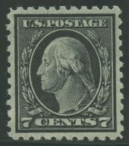#469 7c 1916 XF-SUPERB OG H CV $325+ BU8931