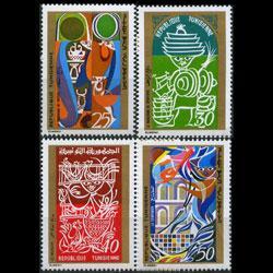 TUNISIA 1971 - Scott# 550-3 Local Life Set of 4 LH
