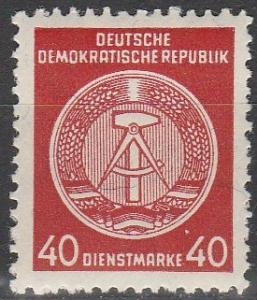 DDR #O42  MNH   (S2076)
