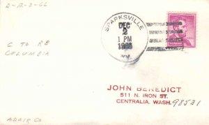 United States Kentucky Sparksville 1966 4f-bar  1884-1966  Postcard  Philatelic.