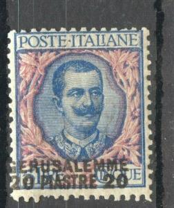 Jerusalem, Italy, Offices in Turkey, 1909 Scott # 7 , MLH, RARE !!
