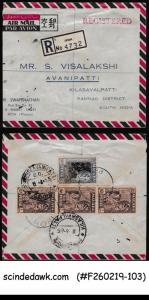 MALAYA PERAK - 1965 REGISTERED ENVELOPE TO SOUTH INDIA WITH 4-STAMPS