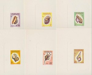 COMORES 1962 SHELLS set of 6 large die proofs on card.......................B900
