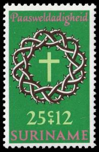 Suriname - Scott B175 - Mint-Never-Hinged