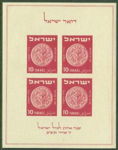 EDW1949SELL : ISRAEL 1949 Scott #16 Very Fine, Mint Never Hinged.