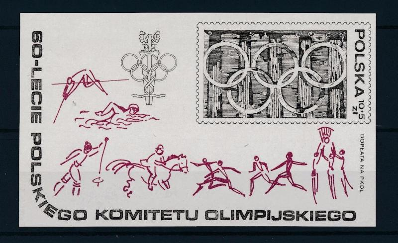 [46738] Poland 1979 Olympic games Olympic committee Swimming Athletic MNH Sheet