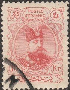Iran/Persian Stamp, Scott# 360, used, post mark, 10 KR, rose red, #G-56