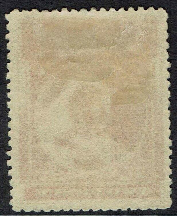 NIGER COAST 1894 QV 2D NO WMK PERF 13.5 - 14