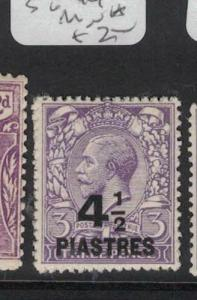 [SOLD] British Levant SG 44 MNH (3dur)