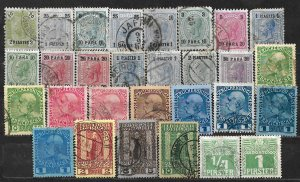 COLLECTION LOT OF 29 AUSTRIA 1890+ OFFICES IN TURKEY STAMPS CV + $65 CLEARANCE