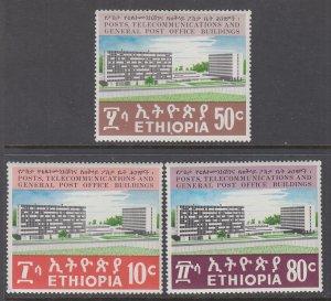 Ethiopia 572-574 MNH VF