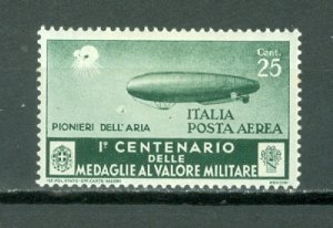 ITALY ZEPPELIN #C65...MINT...$3.25
