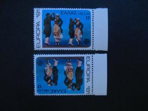 Greece #1386-87 Mint Never Hinged- (2D9) WDWPhilatelic