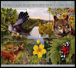 HERRICKSTAMP NEW ISSUES UKRAINE Sc.# 1221 Mezunsky National Park Sheetlet