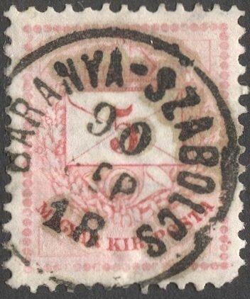 HUNGARY 1881 Sc 20d, 5k rose, used, BARANYA-SZABOLCS Railroad cancel