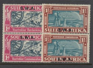 South West Africa, Scott 133-134 (SG 109-110), MHR (134 small gum stain)