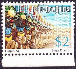 PAPUA NEW GUIANA 1973 QEII $2 Multicoloured Folk Culture SG259 FU