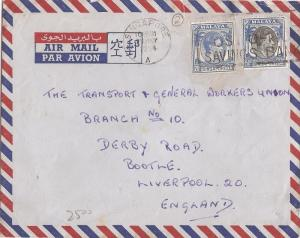 Malaya Singapore KGVI 20c + 50c A/M cover to England to Union office (bae)