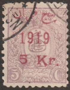 Persian/Iran stamp, Scott# 625 used, certified, surcharged, 5KR, postmark #P-2