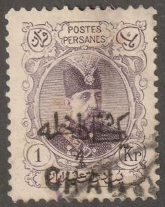 Persian/Iran stamp, Scott# 408, used, surcharged in black,1KR violet, F-13