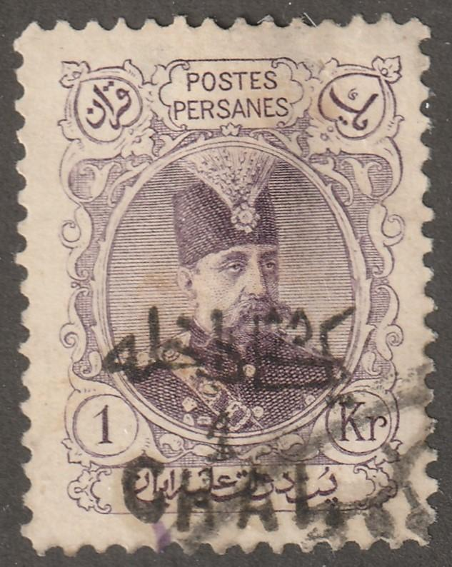 Persian/Iran stamp, Scott# 408, used, surcharged in black, #F-13